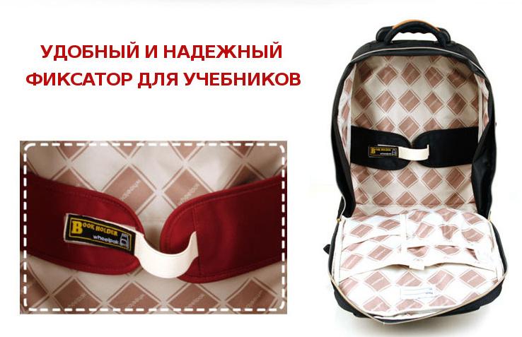 Школьный рюкзак на колесах - ранец Wheelpak Classic Wine - арт. WLP2200 (для 3-5 класса, 21 литр), - фото 11